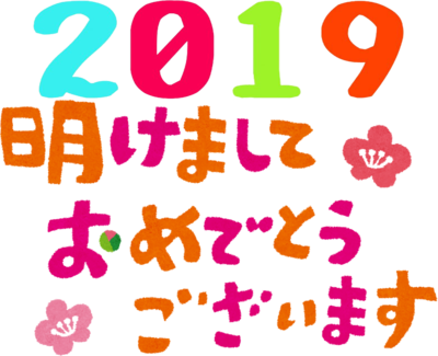 2019.png