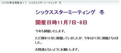 2015.11.4_1.jpg