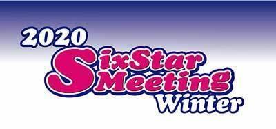 2020SixStarmeeting.jpg