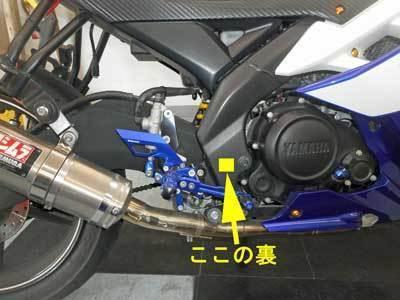 DSCN7617.JPG