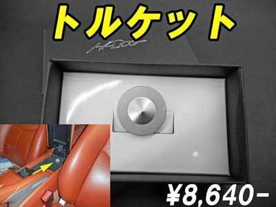 DSCN7764_edited-1.jpg