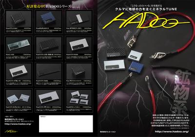 layout_h4h1a.jpg