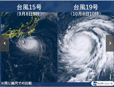taifu1.jpg
